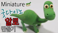 The good dinosaur / how to make   Arlo