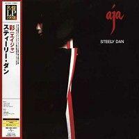 Steely Dan-Aja-200 Gram Vinyl LP | Acoustic Sounds