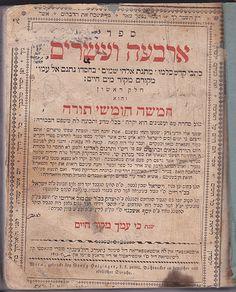 Judaica LADINO 1813 Sefer Arbaa ve Esrim CHUMASH with Rashi Interpretation Wien | eBay