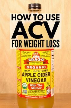 Want to know how to use Braggs apple cider vinegar for weight loss? Were sharing the benefits of adding organic ACV to your daily diet the fat-burning and detox results you can expect to see easy recipes you can whip up and a link to our favorite appl Apple Cider Vinegar Remedies, Unfiltered Apple Cider Vinegar, Apple Cider Vinegar Benefits, Apple Vinegar, Organic Apple Cider Vinegar, Hot Apple Cider, Drinking Apple Cider Vinegar, Cider Vinegar Weightloss, Acv Weightloss