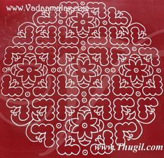 Sticker Kolams Traditional Artistic Designs in South India Rangoli Kolam Designs, Pooja Rooms, Stickers, Decoration, South India, Traditional, Decor, Sticker, Decorating