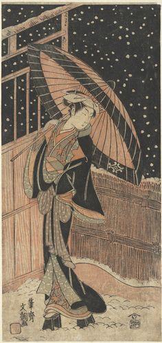 Ippitsusai Buncho Title:The Actor Nakamura Kiyozo Date:ca. 1769