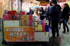 Ameyoko street Street, Walkway