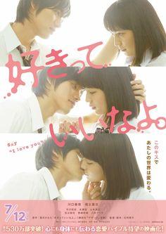 "Say ""I Love You"" / 好きっていいなよ。[2014] Starring: Kawaguchi Haruna, Fukushi Sota & Ichikawa Tomohiro"