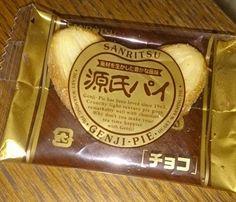 【歴史のあるお菓子】チョコがついて更に美味しい「源氏パイ チョコ味」 三立製菓