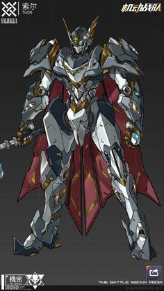 Son of Odin Robot Concept Art, Armor Concept, Character Concept, Character Art, Character Design, Mecha Suit, Arte Robot, Gundam Wallpapers, Accel World