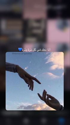 Pin by Arwa M on حُــب♡   Love quotes wallpaper, Cartoon wallpaper iphone, Wallpaper quotes