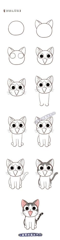 Learn to draw a cat Apprendre à dessiner un chat Learn to draw a cat Kawaii Drawings, Doodle Drawings, Animal Drawings, Doodle Art, Easy Drawings, Drawing Animals, Cat Doodle, Easy Sketches, Cat Drawing