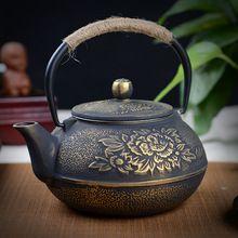 Tetera de hierro fundido sin recubrimiento de hierro juego de té sur japón tetera, japonés tetera de hierro olla peonía 900 ml shippig libre(China (Mainland))