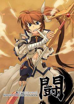 Nanoha just doesn't stop