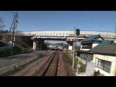 前面展望 JR東海 多治見駅~岐阜駅(太多線・高山本線) - YouTube