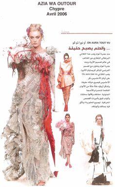 azia wa outour Couture by on aura tout vu 2005