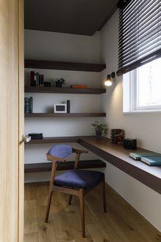 働く女性の悩みを解決! 生の声を取り入れた理想の家 Decor, Furniture, House, Muji Home, Corner Desk, Home Decor, Storage, Desk