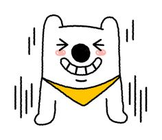 [느리쌤자료] 교사편지도안, 꽃메모지, 안내문도안 : 네이버 블로그 Flower Shop Design, Begin Again, Cartoon Pics, Day6, Origami, Comebacks, Pouch, Snoopy, Stickers