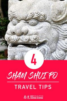 Getting to Know Hong Kong's Sham Shui Po Neighborhood in 4 Steps Hong Kong Travel Tips, Getting To Know, How To Know, The Neighbourhood, Lion Sculpture, The Incredibles, Easy, The Neighborhood