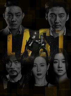 When a man goes from a successful career in finance to the dangerous underworld, can he survive? Jang Tae Ho (Yoon Kye Sang) was once a successful fund manager, but his fate changes when he loses $300 million in a failed stock investment. Overnight, Tae Ho finds himself homeless and on the run from loan-shark gangsters. When Tae Ho joins the underground world of homeless people in Seoul Station, he discovers that even the homeless have an organized ranking system. Entering this new social…