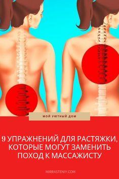 Yoga Fitness, Fitness Tips, Health Fitness, Fingernail Health, Eating Organic, Palmistry, Reflexology, Back Pain, Fitspo