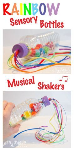 Make a Rainbow Sensory Play Bottle / Musical Shaker, great for all ages. From My Little 3 and Me. Great for gross motor play and sensory play!
