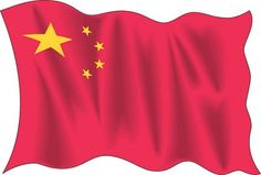 Servicio Puerta a Puerta dedes China  Venezuela, Para nuestras tarifas consultar a nuestro correo china@tucargaexpress.com , http://www.tucargaexpresschina.com/tarifas.html