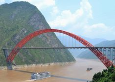 Our second featured bridge of the day is the Yangtze River Bridge in Wushan, China, which is one of the longest arch bridges in the world
