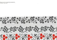 Knitting Charts, Knitting Stitches, Knitting Patterns, Sewing Patterns, Cross Stitch Borders, Cross Stitch Designs, Cross Stitch Patterns, Loom Bands, Cross Stitch Embroidery