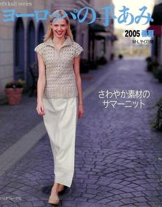 Let's knit series NV4120 2005