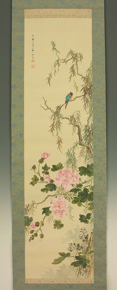 Kingfisher and Flowers