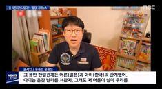 문재인대통령 싫어하는 이유? : 네이버 지식iN