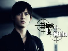 Vic Chou, Jerry Yan, Meteor Garden, China, Taiwan, Dating, Black And White, Quotes, Black N White