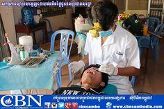 សកម្មភាពបង្ហាញពីការធ្វើធ្មេញជូនប្រជាពលរដ្ឋតាមរយៈអង្គការស៊ីប៊ីអិនកម្ពុជា (CBN Cambodia) នឹងបុគ្គលិកស្ម័គ្រចិត្តដែលបានចុះពិនិត្យព្យាបាលជំងឺទូទៅ និងសុខភាពមាត់ធ្មេញ ដោយឥតគិតថ្លៃដែលធ្វើនៅស្ថិតក្នុងភូមិដុង ឃុំព្រៃផ្ដៅ ស្រុកព្រៃកប្បាសខេត្ត តាកែវ។  តោះចូលរួមចំណែកអភិវឌ្ឍន៌ដល់សហគមន៏យើងទាំងអស់គ្នា! លេខទូរស័ព្ទ: 023 223 489 www.cbncambodia.com twitter.com/cbncambo www.pinterest.com/cbncambo www.instagram.com/cbncambo  Image may contain: one or more people and text