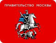 14-16 октября состоится V Московский Форум «Дерматовенерология и косметология: синтез науки и практики». По ссылке - программа.