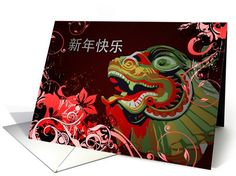 happy chinese new year : dragon | Chinese | Greeting Card Universe by Asyrum