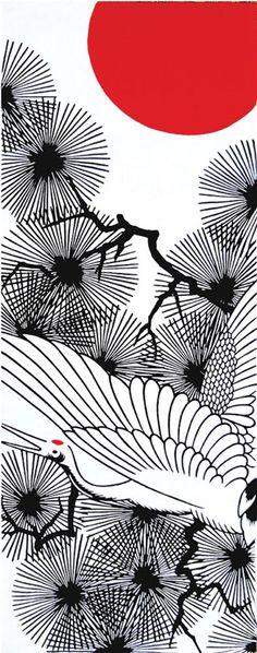 Japanese washcloth, Tenugui 手ぬぐい 丹頂鶴 cranes