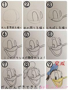 ディズニー ドナルド イラスト 描き方の画像 プリ画像