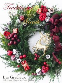 ★クリスマスが近づいてきます☆|札幌ポーセラーツ・フラワー・クレイLys Gracieux〜リスグラシュ〜