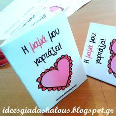 Ιδεες για δασκαλους: Κάρτα βιβλιαράκι για τη μαμά!