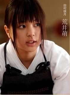 """Moe Arai , Arai Moe(荒井萌) / """"Bushido sixteen(武士道シックスティーン)"""""""