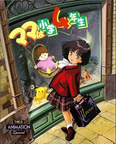 Mama wa Shōgaku 4 Nensei ママは小学4年生 1992