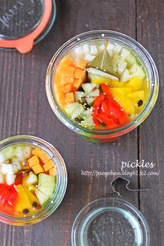 Vegetarian Dish, Blog Entry, Pickles, Cantaloupe, Food And Drink, Dishes, Fruit, Cooking, Recipes