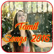 Starmusiq Offered By High Quality Tamil Mp3 Songs Download Listen Information Its Free Old