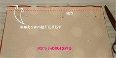 裏付きしっかりトートの作り方♪ - おはよう(*´∇`*) Japanese Language
