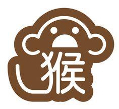 mandagram chinese4 Learn Chinese with Mandagrams