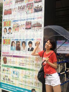 http://stat.ameba.jp/user_images/20140826/16/shinya-ayaka/f6/10/j/o0800106713047083573.jpg