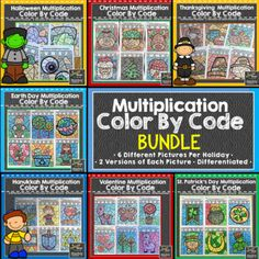 Holiday Multiplication Color by Number Code Bundle Multiplication Facts, Math Facts, Math Strategies, Math Resources, Math Stations, Math Centers, Elementary Math, Upper Elementary, Fourth Grade
