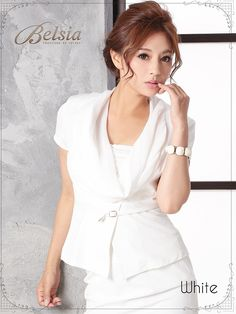 Jack 2, Beautiful Asian Girls, White Dress, Skirt, Sexy, Cute, Bicycle, Beauty, Tops