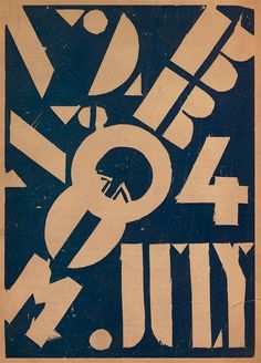 Leger_1923-1Fernand Leger