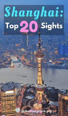 Shanghai: Top 20 Sights - Global Storybook // Culture + Travel - Pin To Travel China Travel Guide, Asia Travel, Time Travel, Places To Travel, Travel Destinations, Croatia Travel, Vietnam Travel, Hawaii Travel, Holiday Destinations