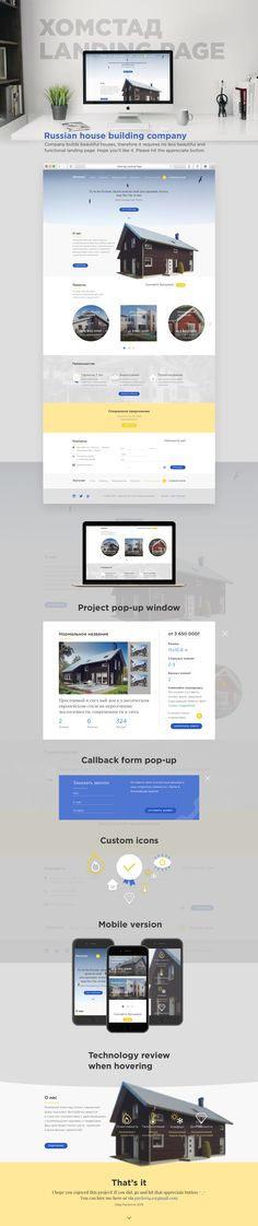 House Building Company Landing Page on Behance