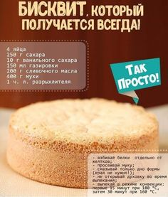 Marya Radus media content and analytics Bulgarian Recipes, Russian Recipes, Good Food, Yummy Food, Saveur, Food Photo, Muffins, Bakery, Food And Drink