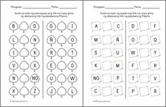 Posts about alpabetong Filipino worksheets written by samutsamot_mom Classroom Rules Poster, Tagalog, Kindergarten Worksheets, Filipino, Activities For Kids, About Me Blog, Notes, Writing, Reading